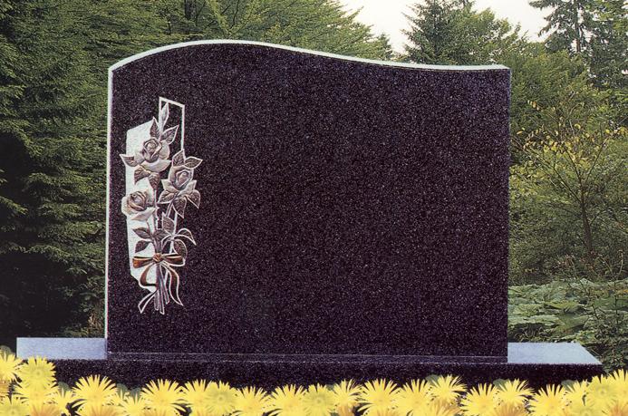 Spomenik 7